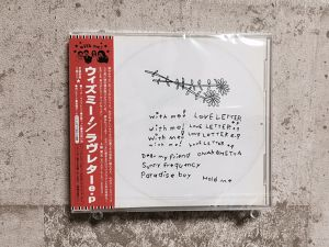 with me!  / love letter e.p