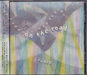 『on the road』/クオレ CD 【送料別】