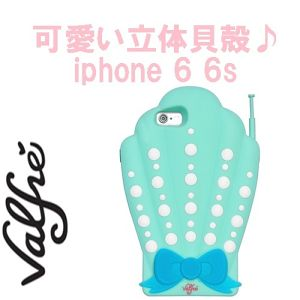 iphone 6 6s ケース Valfre ヴァルフェー アメリカ 3D 立体 シェル SHELL PHONE 3D IPHONE 6 CASE