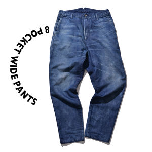 8 pocket Wide Pants [ SP-Navy ]
