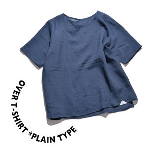 Over T-shirt *plain type [ Navy ]