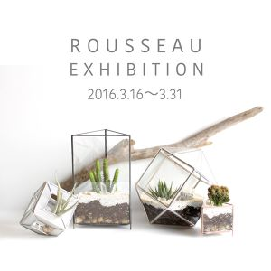 ROUSSEAU EXHIBITION