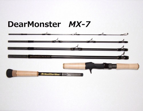 DearMonster MX-7