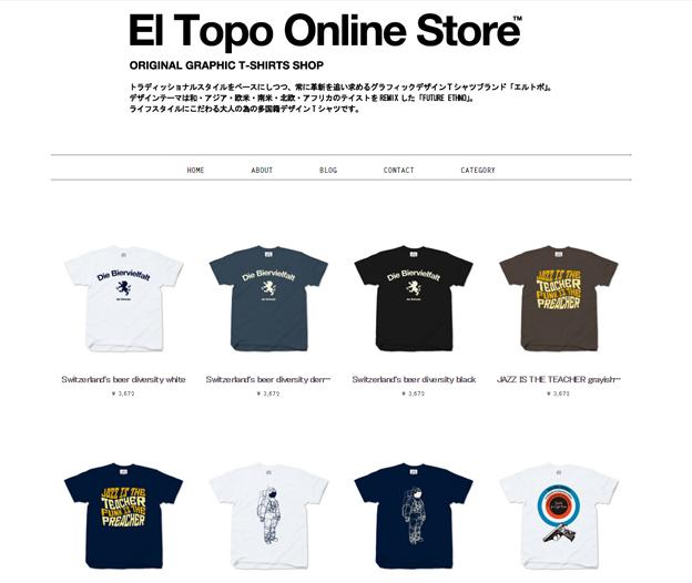 2016年4月の新作Tシャツ3アイテム、リリース!