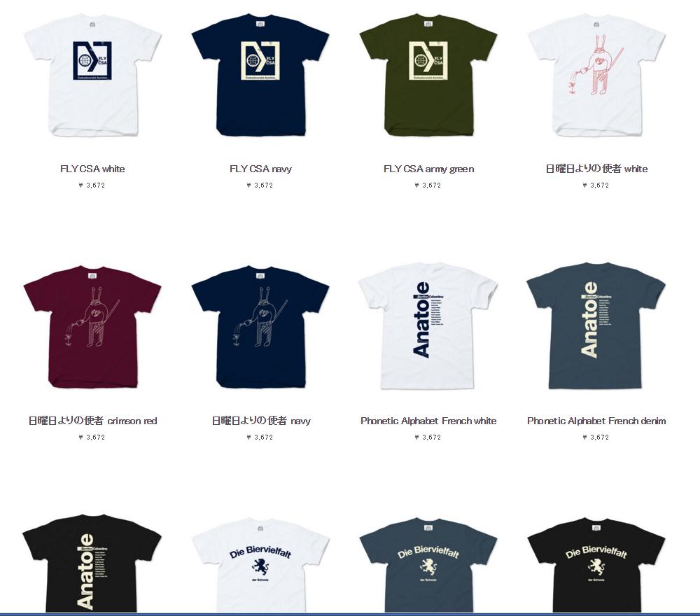 2016年5月の新作Tシャツ3アイテム、リリース!