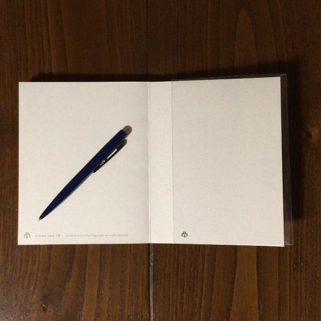 【 紙製品 日乾しノート 】