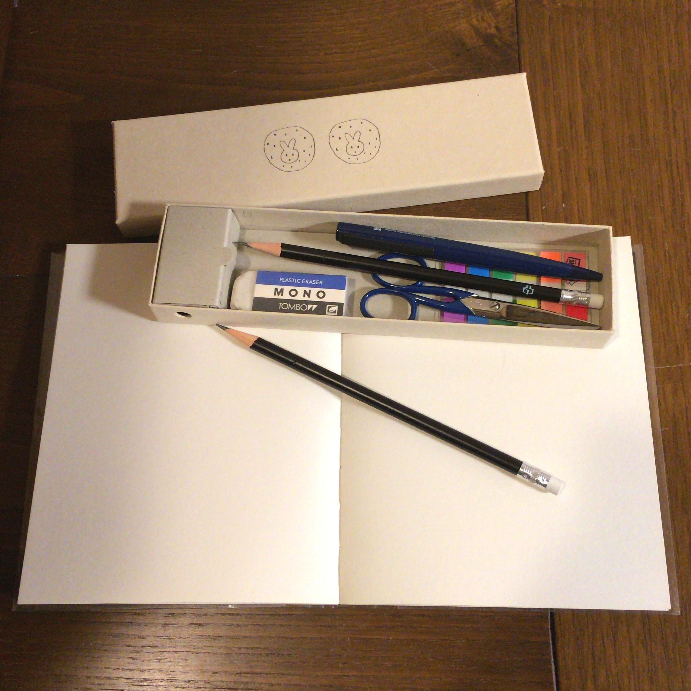 【 紙製品 ペンシルボックスセット 】