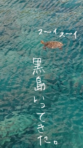 怖かった・・・熊本地震。