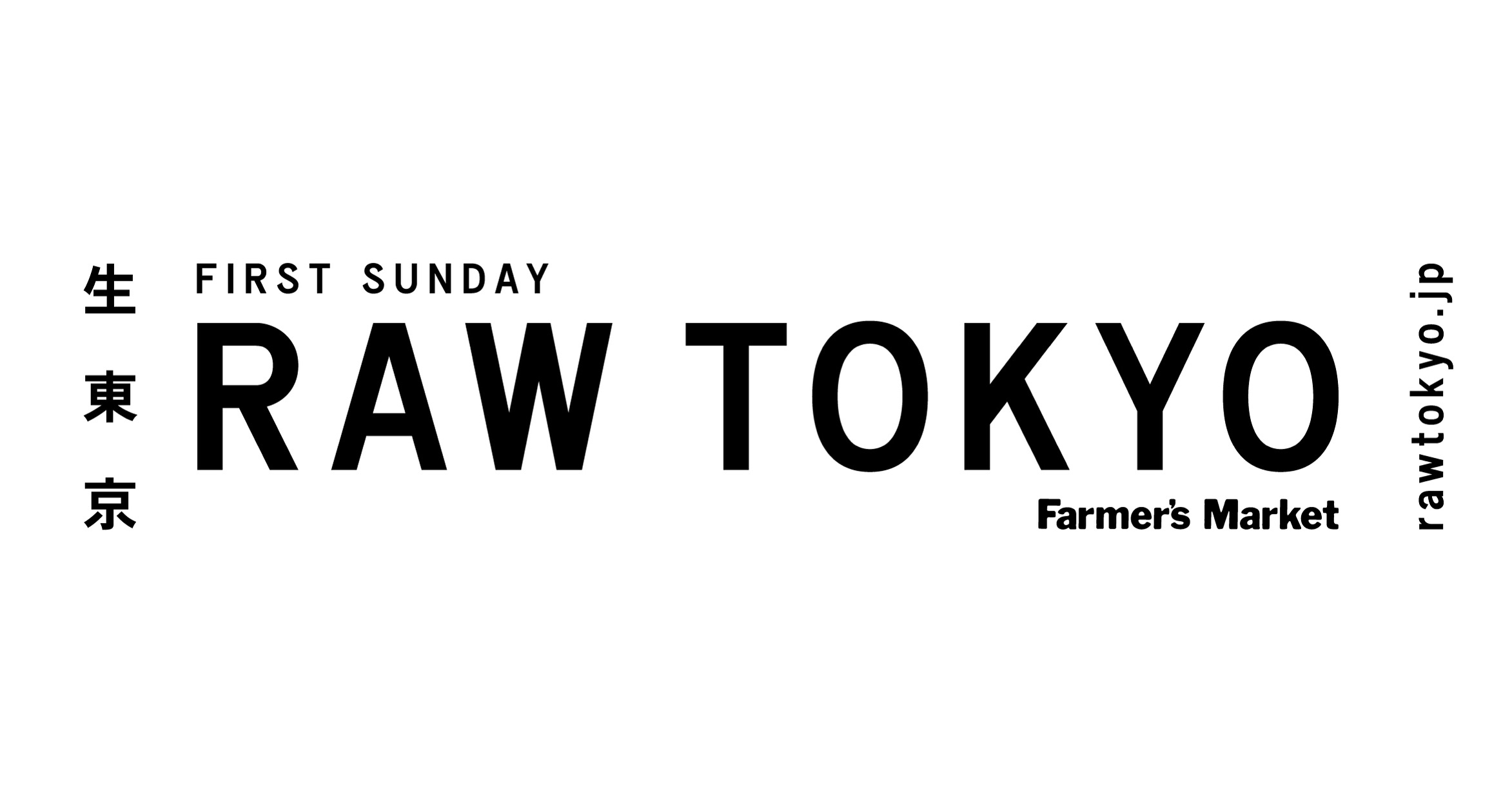 RAW TOKYO VOL.3 来場ありがとうございました^^