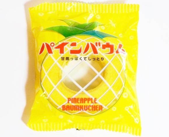 パインアメと松月堂本舗のコラボで誕生 今人気沸騰中 パインバウム