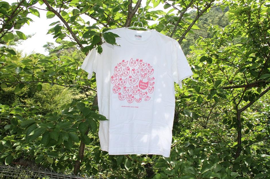 犬猫の殺処分ゼロへ!寄付つき「さくらねこTシャツ」/どうぶつ基金