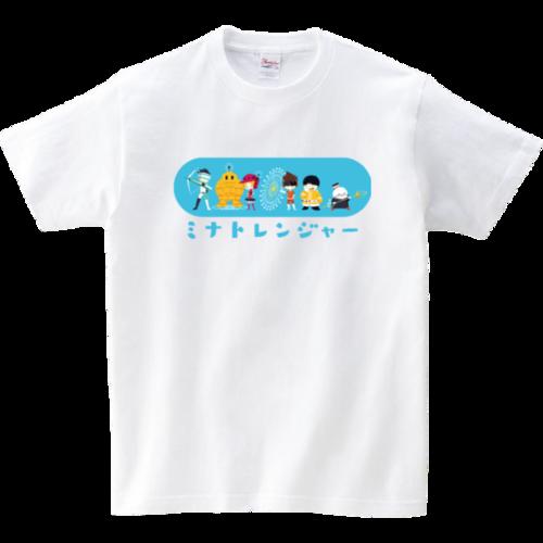 「みんなの横浜守ります・・・」横浜戦隊ミナトレンジャーがTシャツに!!