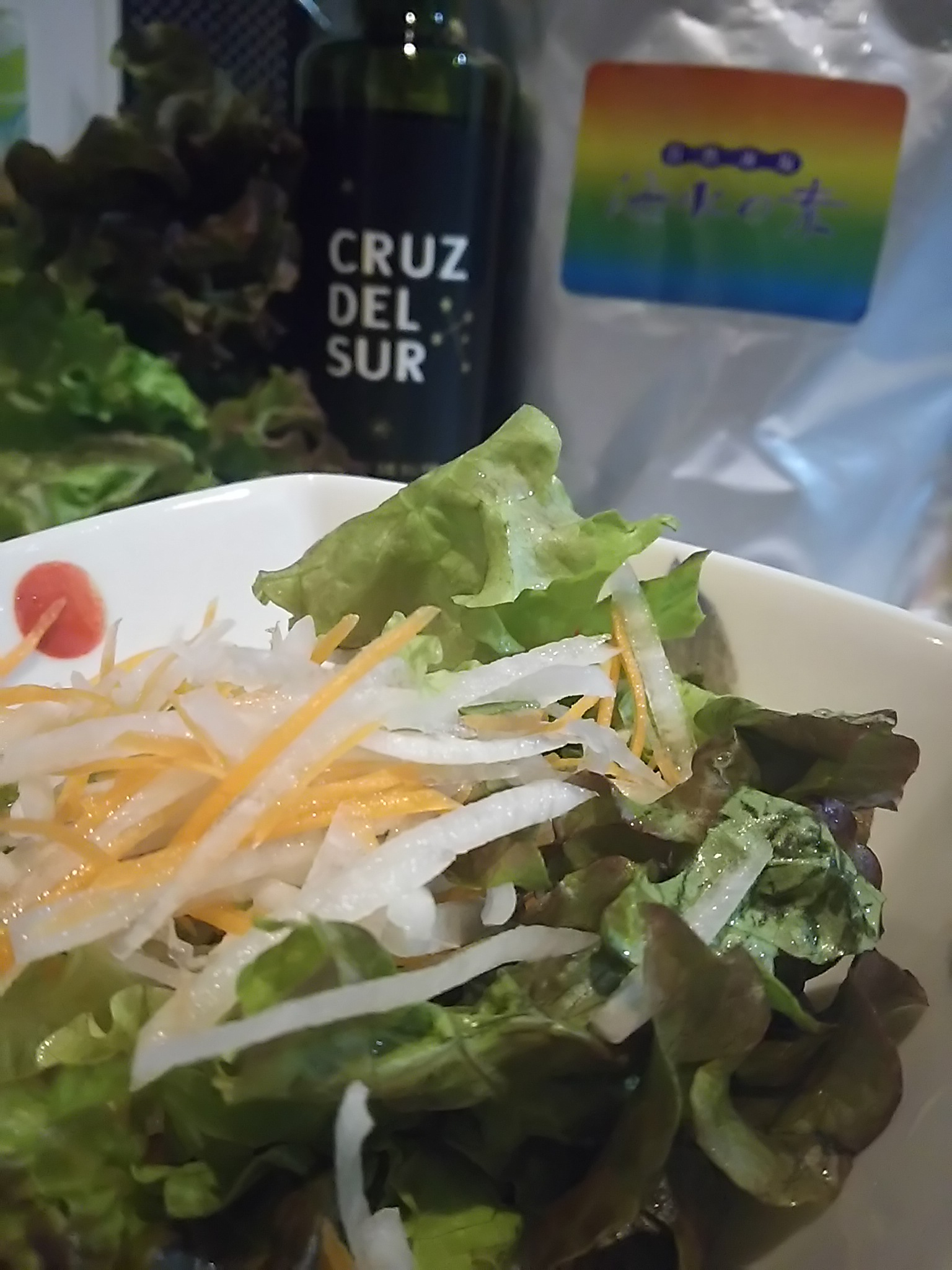 塩とオリーブオイルを使ったお料理例をご紹介!サラダは料理?