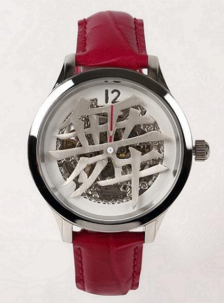 「漢字時計」製作者の想い15