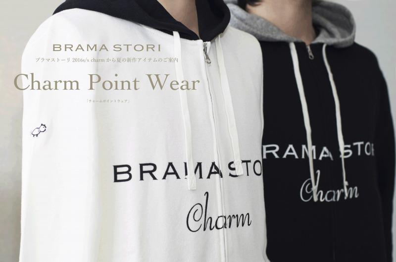 Charm Point Wear のご紹介について