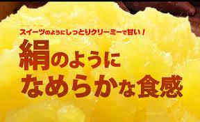 当店焼き芋のおすすめの食べ方