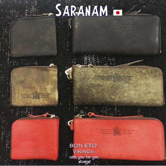 Saranamのレザー小物