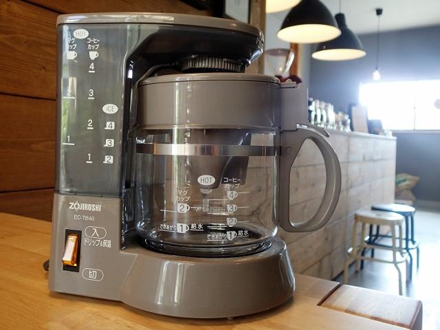 常連さんのコーヒーマシン