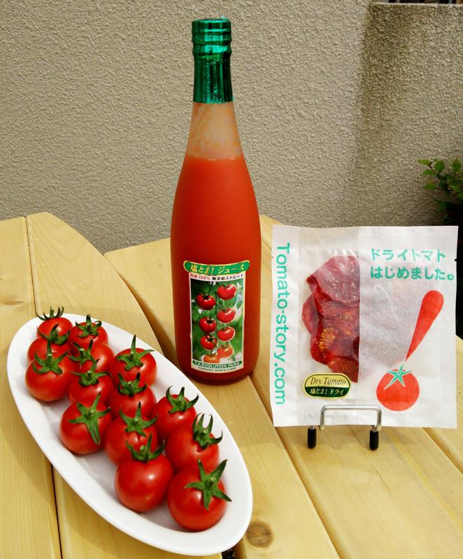 【 トマトジュース 】