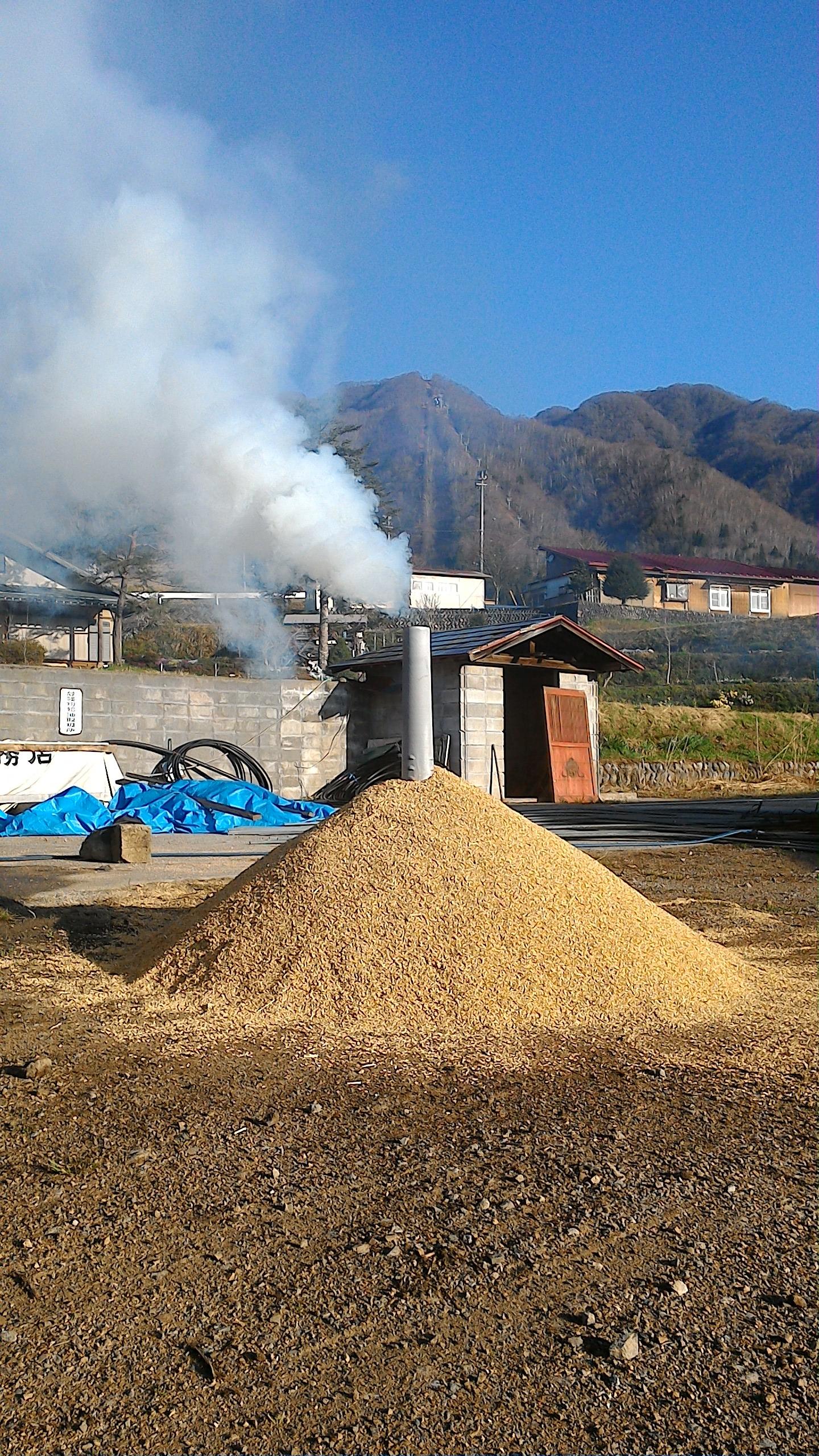 籾殻燻炭(くんたん)製造ちゅー