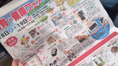 6/20~7/15まで 送料無料キャンペーン実施中!!