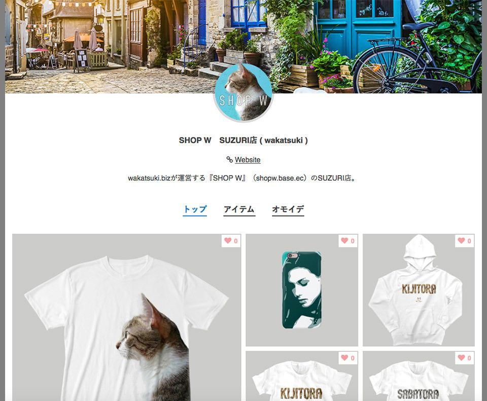 SHOP W  SUZURI店