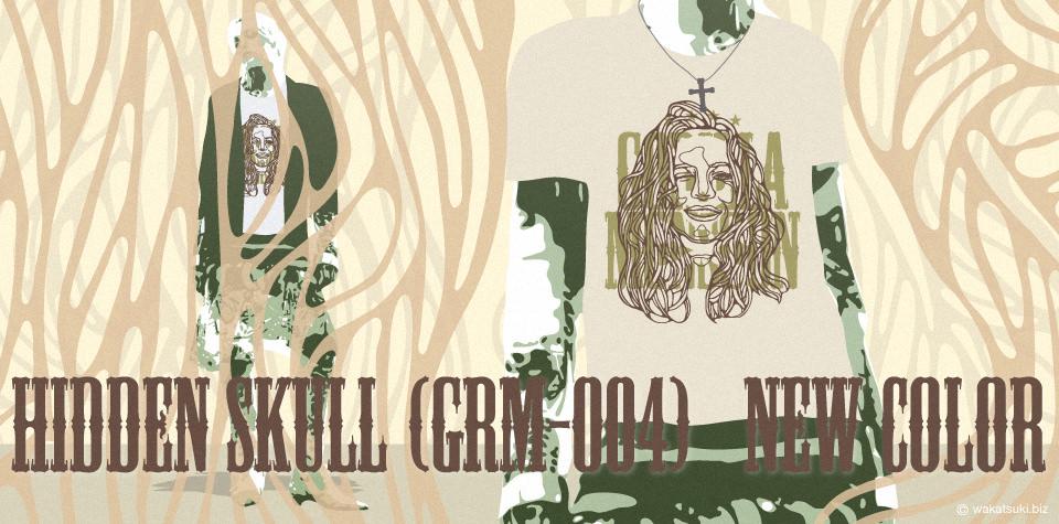 【新入荷】Hidden Skull(GRM-004)