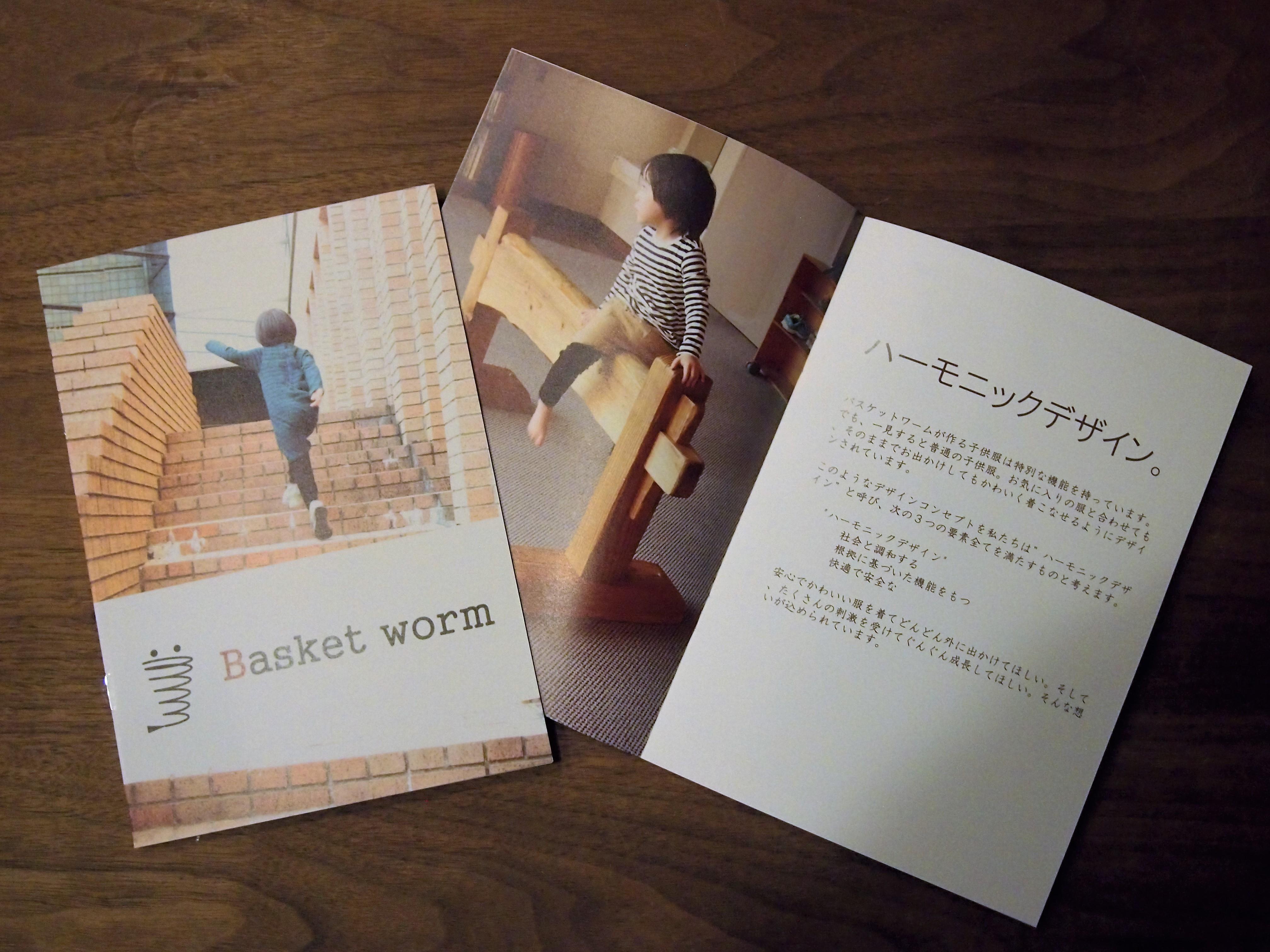 仙台市南部発達相談支援センター(南部アーチル)さんにカタログを置かせていただけることになりました。
