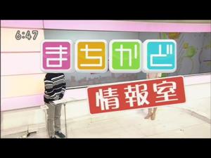 【TV放映されました】スマイルキッチンツールスタンドが!