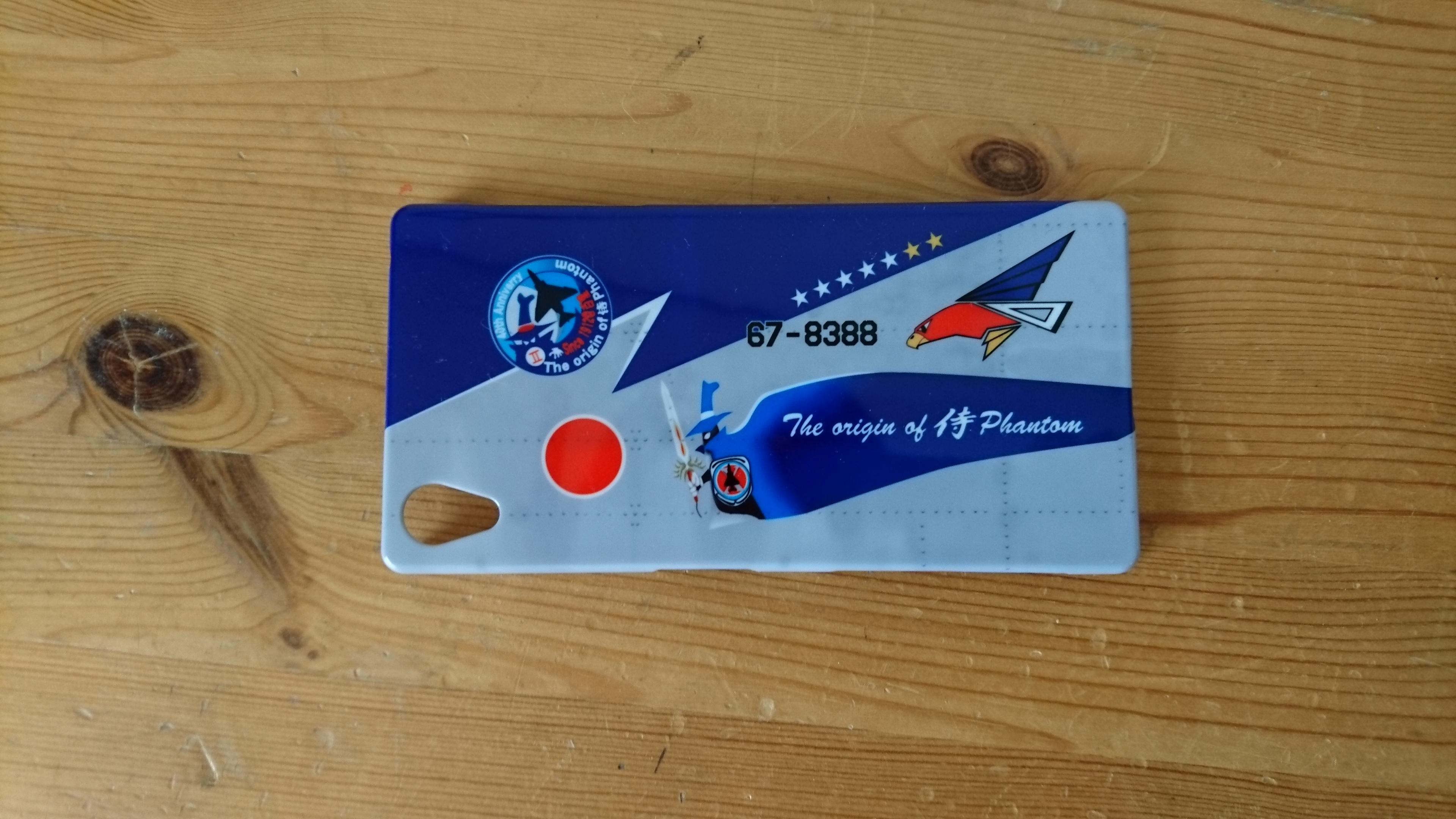 【お客様からの写真】航空自衛隊 第302飛行隊 F-4EJ改 運用40周年記念塗装機