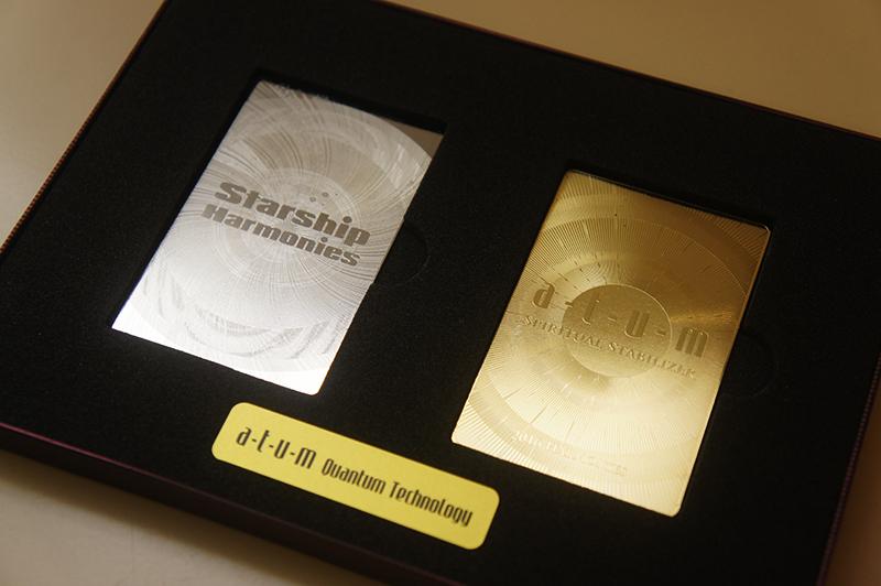 <量子加工カード>お得な2枚組セット販売開始