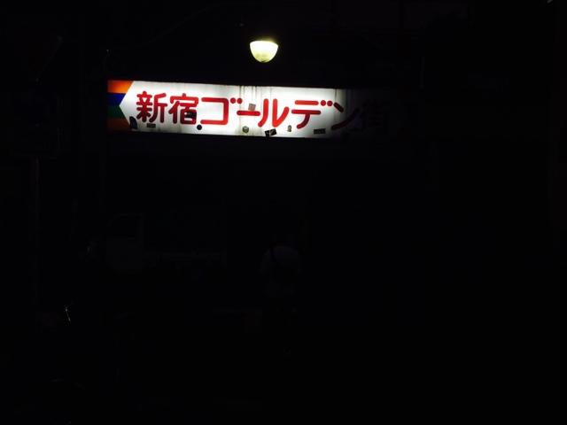 雑な東京日記