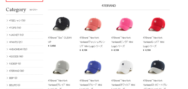 "47Brand ""Mini Logo""シリーズ入荷"