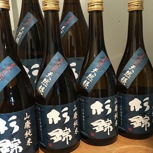高校生採取の天然麹を使った日本酒登場!