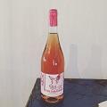 「日焼けした子豚」ロゼワイン入荷しました。