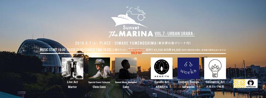 Sunset The MARINA~Urban Urara~に参加します