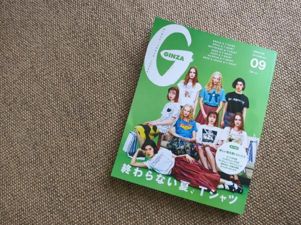 「GINZA」9月号掲載