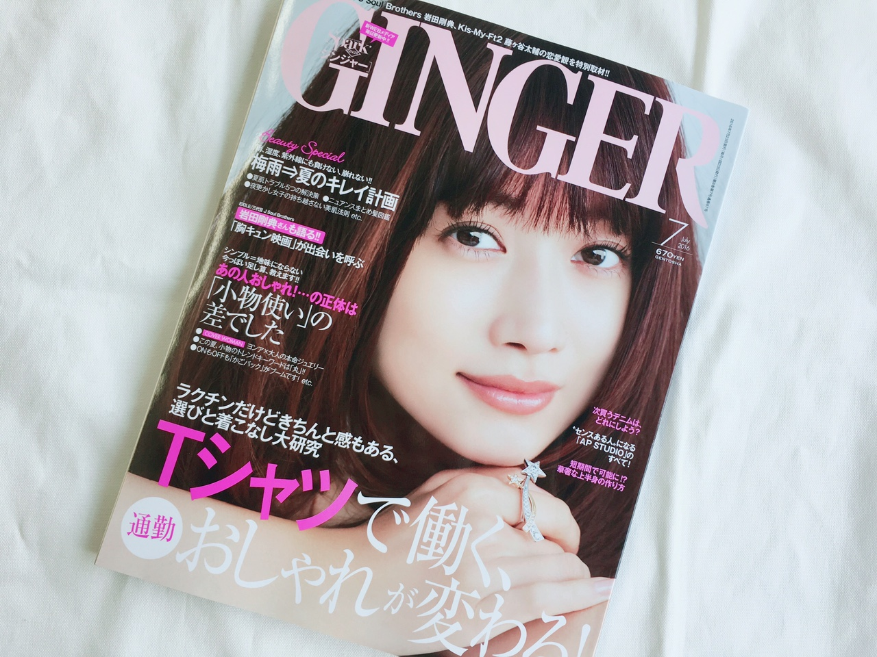 「GINGER」7月号掲載 パールピアス&ネックレス 受注承ります。