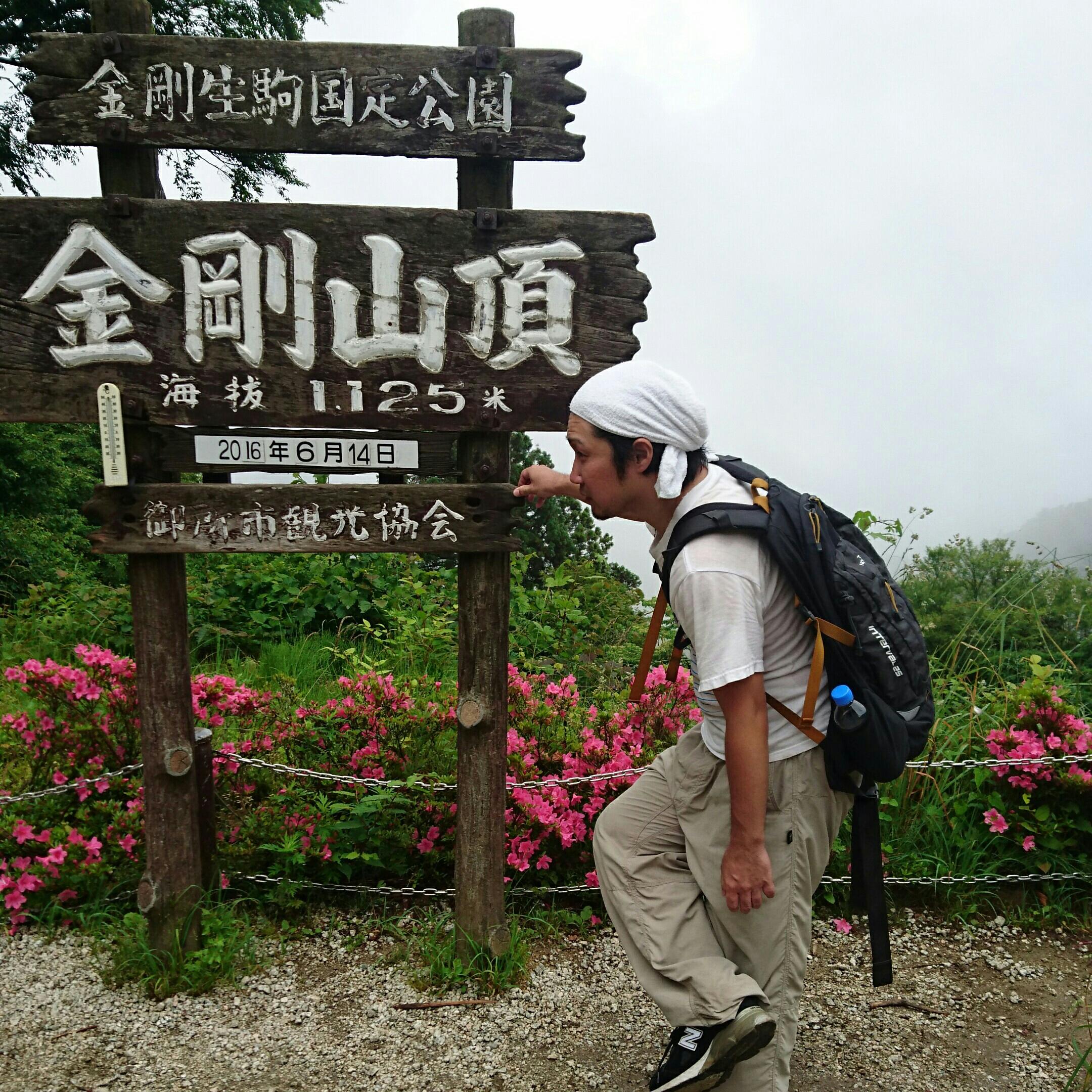 もうすぐ東京へ行ってしまう登山仲間のKENSAN♪