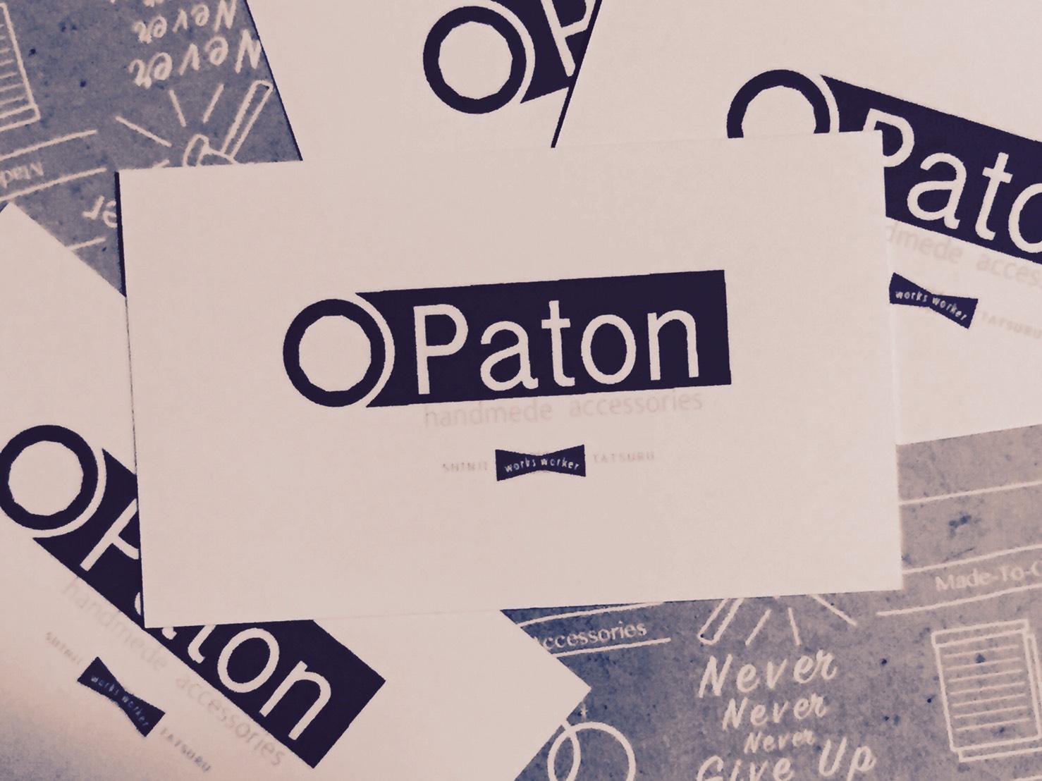 PATONてなぁに?