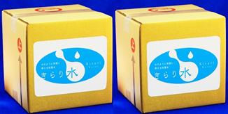 お得です!きらり水(弱酸性次亜塩素酸水)濃縮タイプ10L×2箱セット