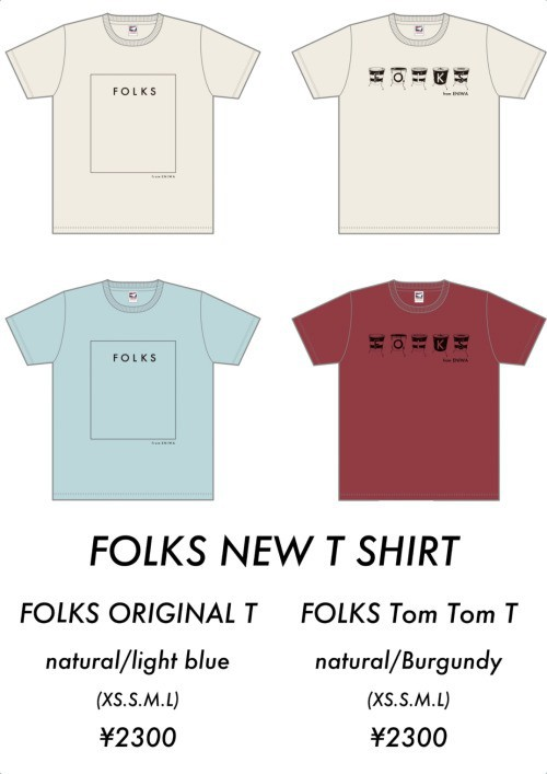 FOLKSメンバーオリジナルデザインTが発売!