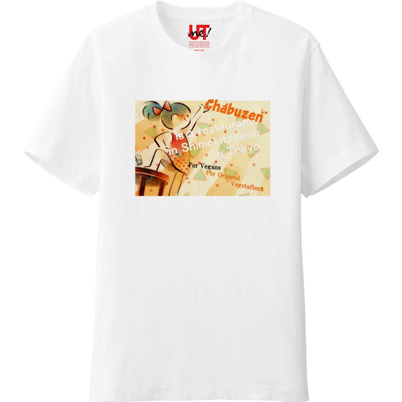 オリジナルTシャツ発売記念『このTシャツを着て来店頂くと、100円引き!!』