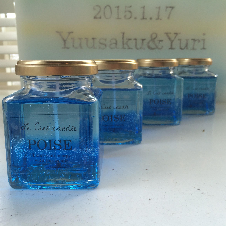 青い海をイメージする浄化のキャンドル