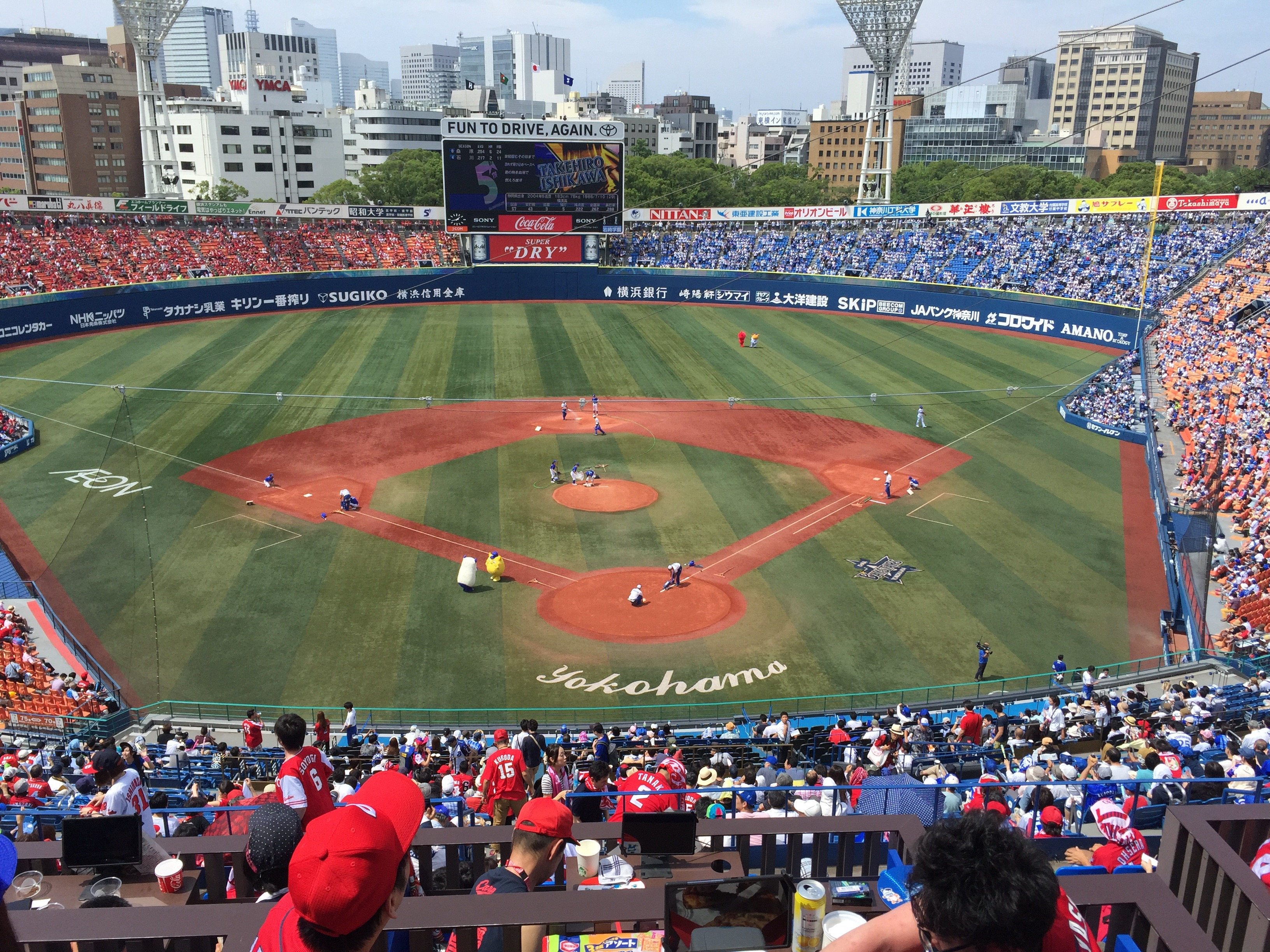 横浜スタジアムに行ってきました