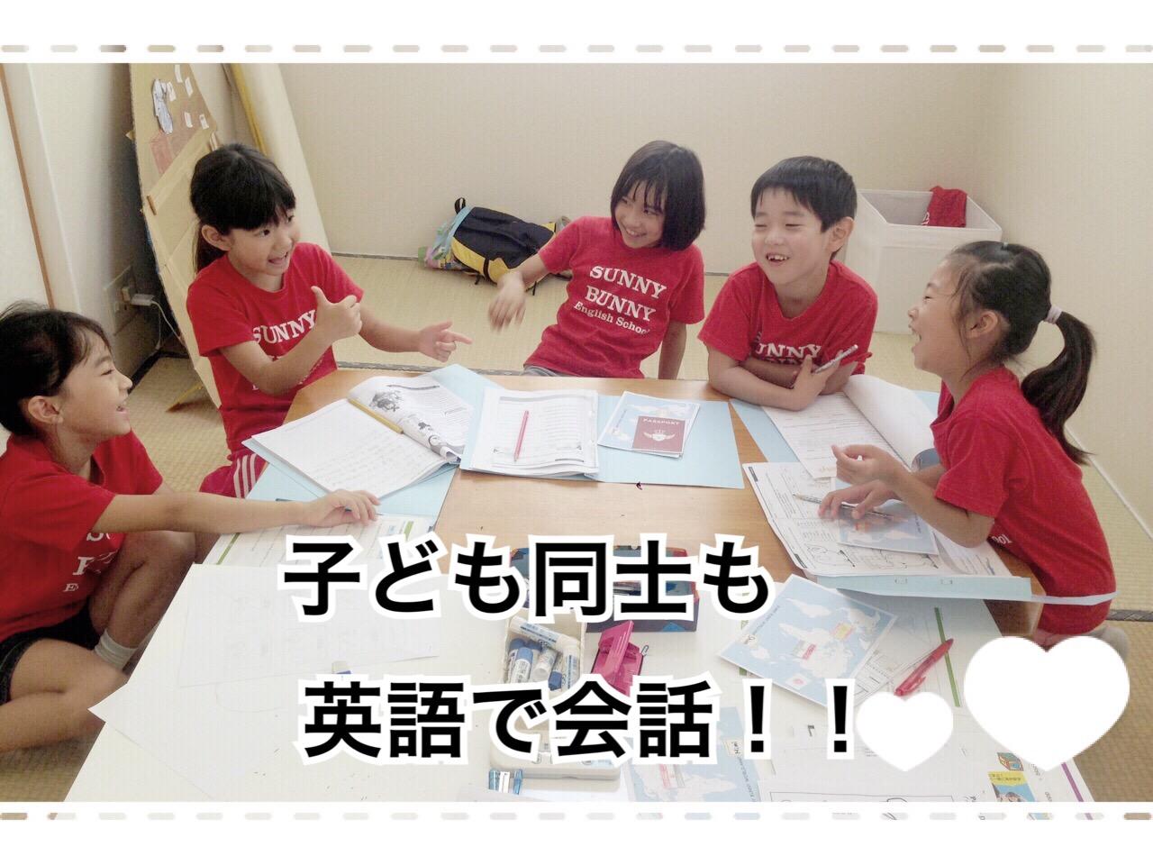 子ども同士が英語でおしゃべり出来る、唯一の英語教室。オリジナルの教材です!