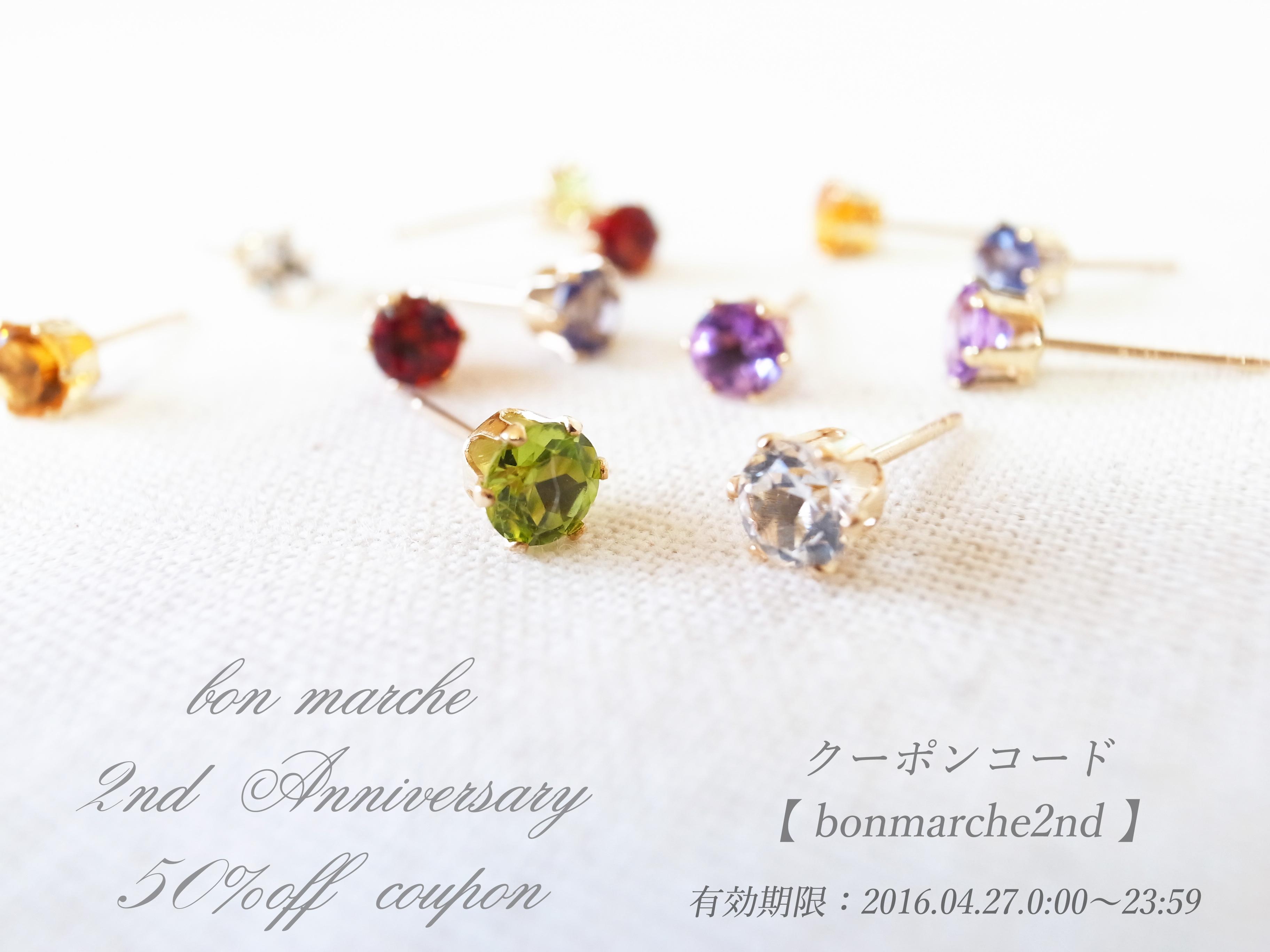 bon marche 2nd anniversary ☆