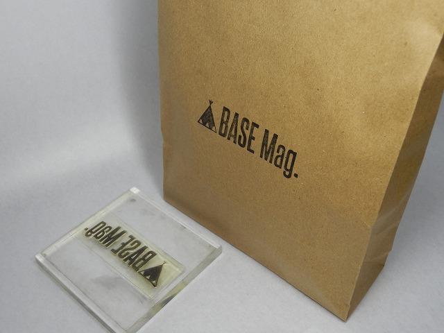 ショップオリジナルの紙袋を作ろう!