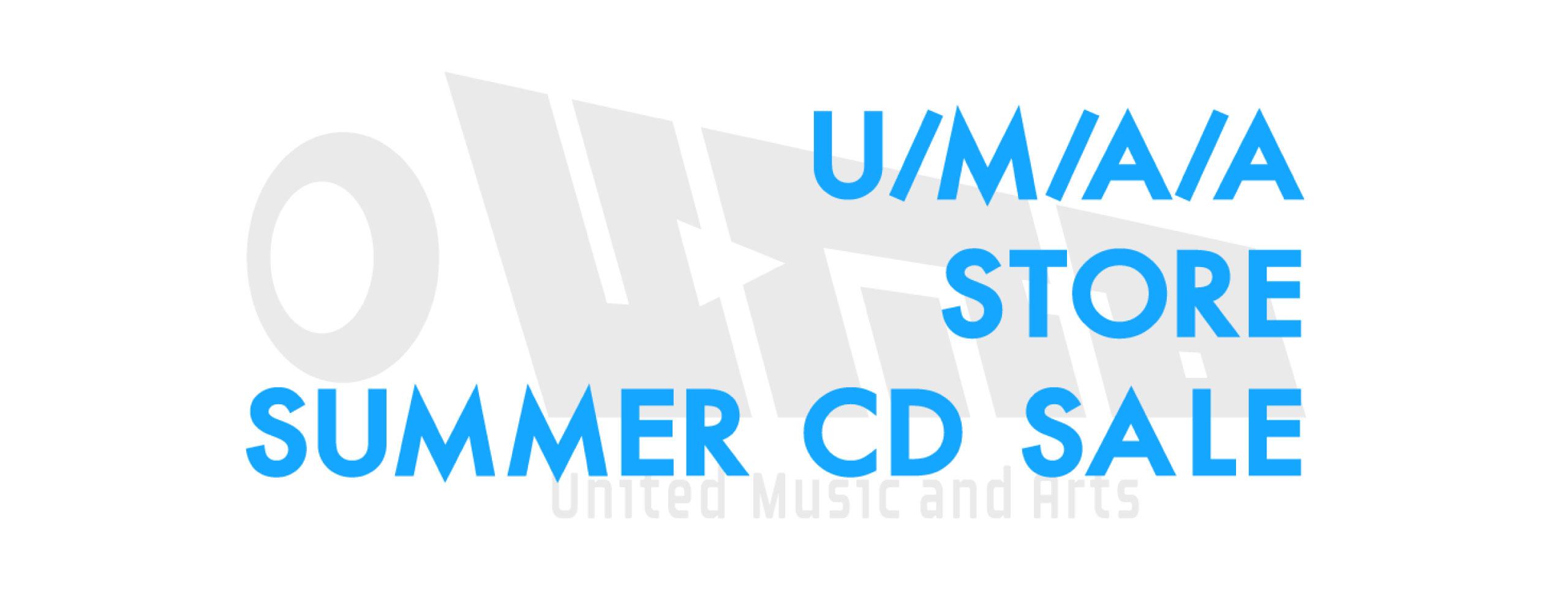 【7/8〜7/29】SUMMER CD SALE!