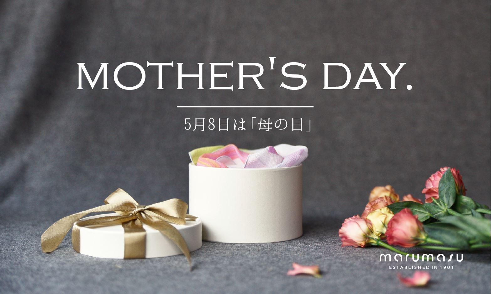 【母の日のプレゼントに】 春の華やかなシルク楊柳スカーフを発売